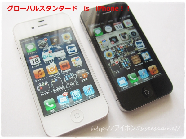 iphone5s_softbank01.JPG